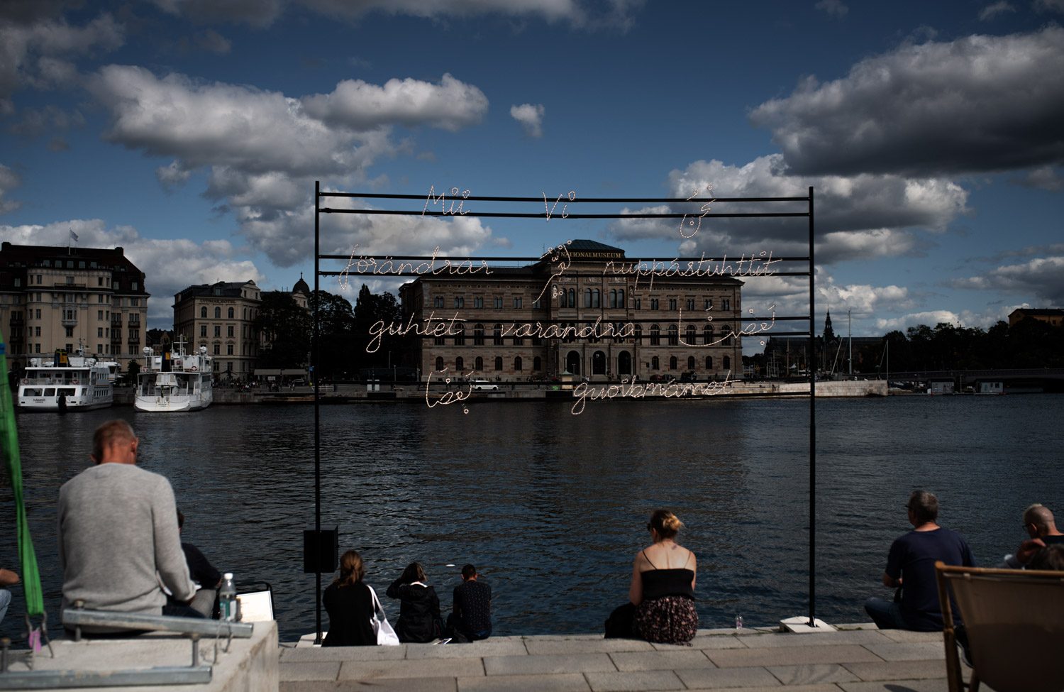 View over the water in the center of Stockholm.